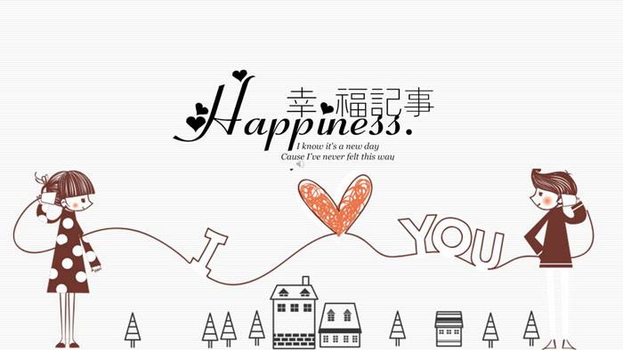 《幸福记事》情人节告白爱情相册PPT模板
