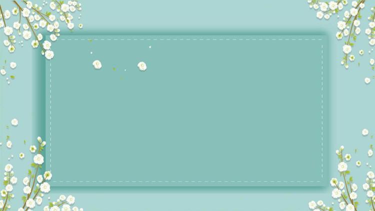 淡雅綠色小花PPT背景圖片