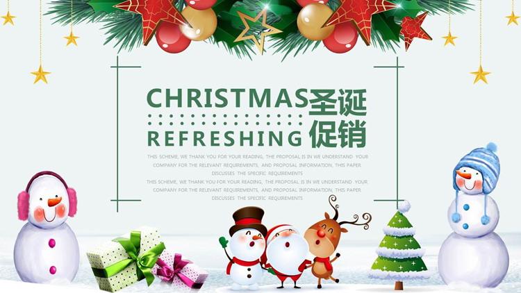 雪人背景的圣誕節促銷PPT模板