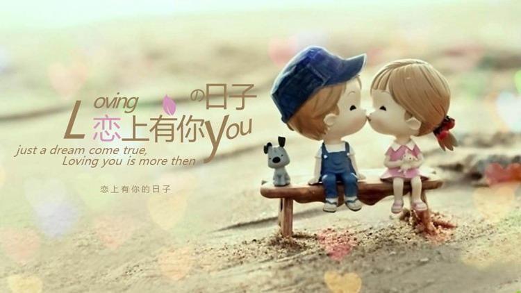 情侣玩偶背景的爱情相册PPT模板