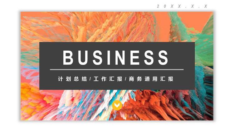 创意彩色油画风商务PPT模板免费下载