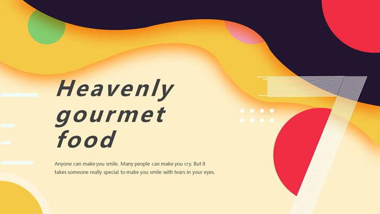 时尚曲线背景的欧美风餐饮品牌推广PPT模板