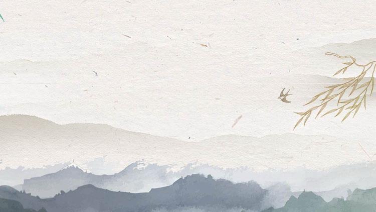 古典水墨山水PPT背景圖片