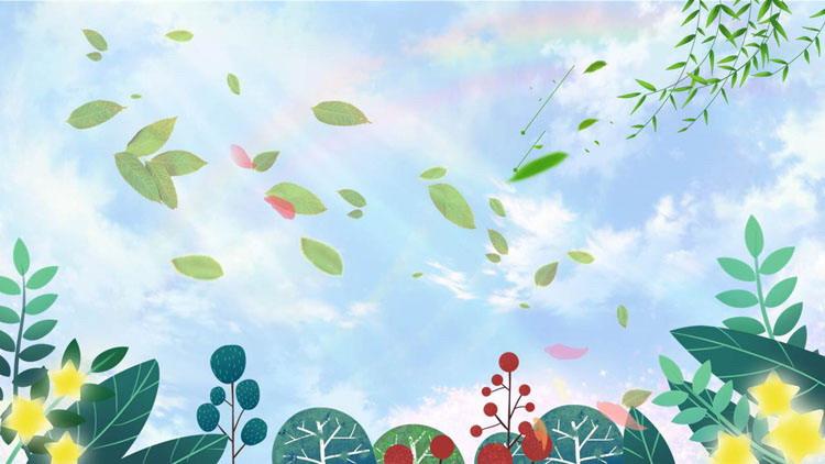 蓝天白云绿色植物春天主题PPT背景图片