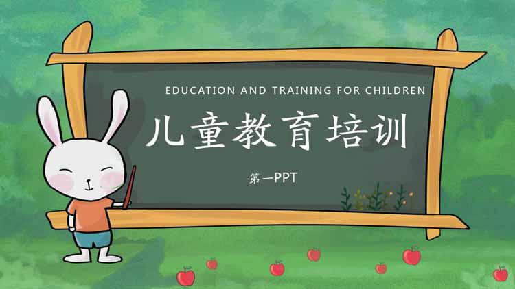 黑板旁邊講課的小兔子背景兒童教育PPT課件模板