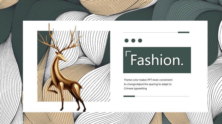 抽象曲线与小鹿背景欧美艺术PPT模板